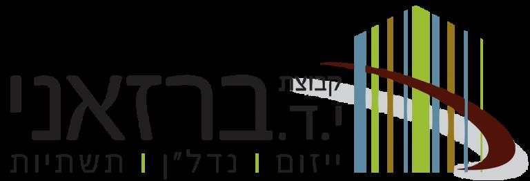 בראזני-לוגו